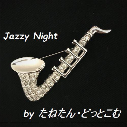 Jazzy Night by たねたん・どっとこむ