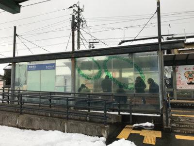 競輪場前駅