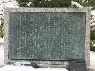 高山右近 石碑
