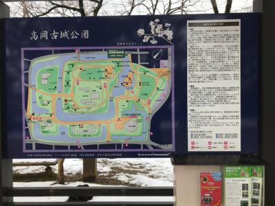 高岡古城公園 案内図