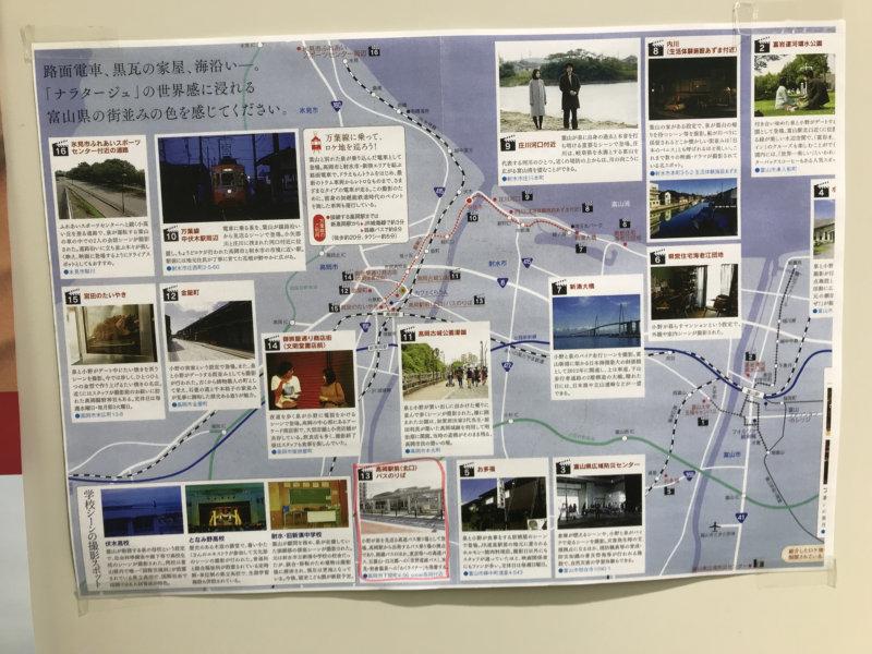 映画『ナラタージュ』聖地巡礼MAP