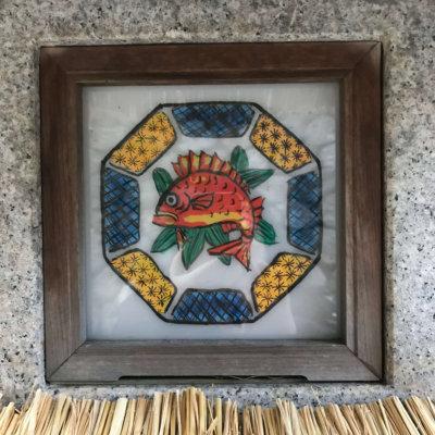 石灯籠九谷焼 鯛