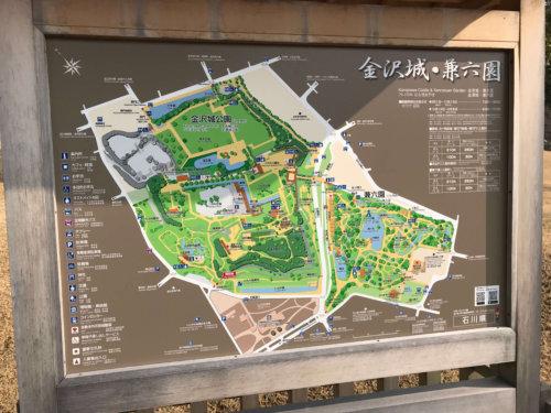 金沢城公園看板