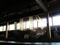 旧花田家番屋 2