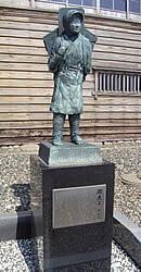 旧花田家番屋 銅像
