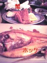 稚内グランドホテル 食事