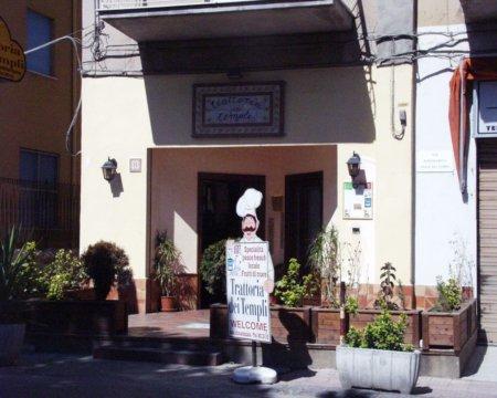 アグリジェントレストラン