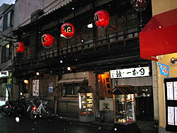 京都 かねよ 外観